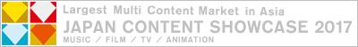 Japan Content Showcase